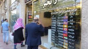 Iran arrests men for 'selling babies on Instagram' - BBC News
