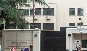 China orders U.S. to close a consulate in tit-for-tat | RSS24.news ...